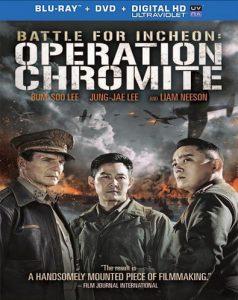 Operación Oculta (2016) Full HD 1080P Latino - 2016
