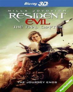 Resident Evil: Capítulo Final (2016) 3D SBS Latino - 2016