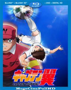 Captain Tsubasa Temporada 1 (2018) HD 1080P Latino ()
