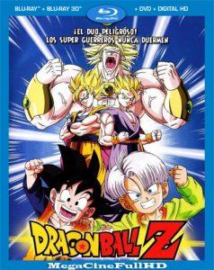 Dragon Ball Z: El Regreso del Guerrero Legendario (1994) Full HD 1080P Latino ()