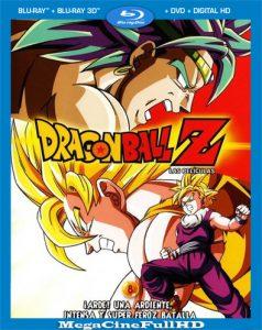 Dragon Ball Z: El poder invencible (1993) Full HD 1080P Latino ()