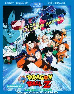 Dragon Ball Z: La Batalla Más Grande del Mundo Está Por Comenzar (1990) Full HD 1080P Latino - 1990