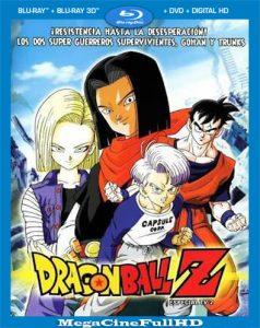 Dragon Ball Z: Los Dos Guerreros del Futuro: Gohan y Trunks (1993) Full HD 1080P Latino ()