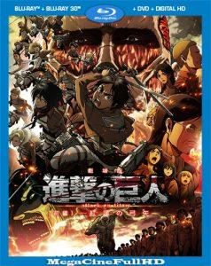 Attack On Titan: EL Arco Y La Flecha Escarlata (2014) Full 1080P Latino ()